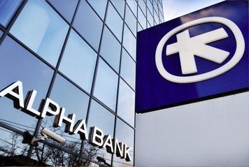 Moody's, revizuirea în creştere a calificativului pentru soliditate financiară al Alpha Bank România